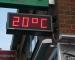 ook een temperatuur/tijd-display kan door ons geplaatst worden